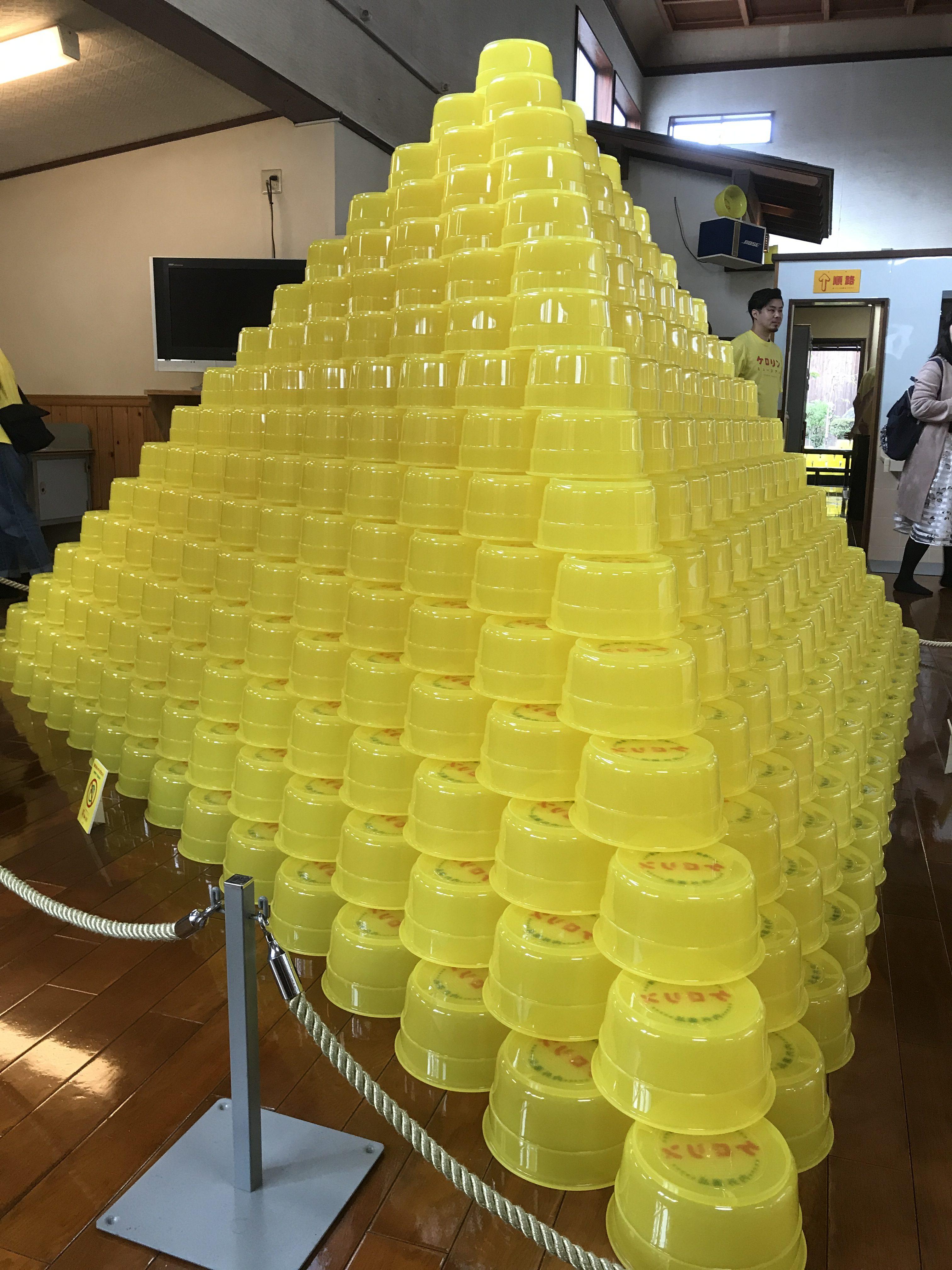 ケロリン ピラミッド
